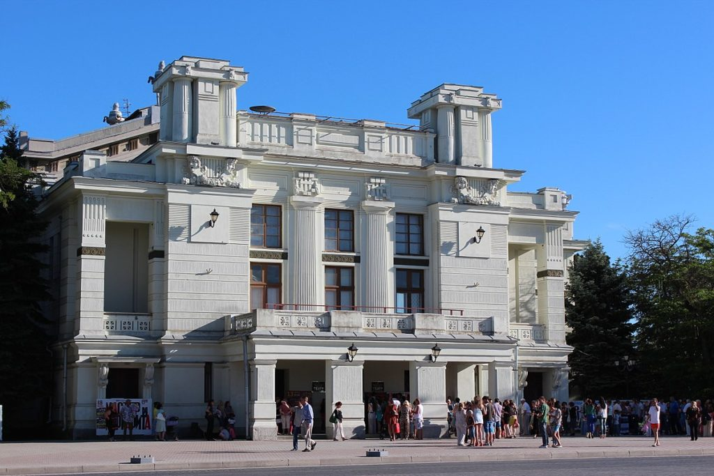 Театр имени А. Пушкина, Евпатория