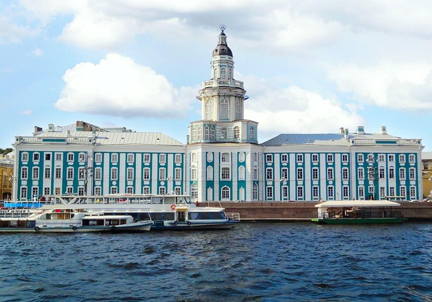 Кунсткамера, Санкт-Петербург