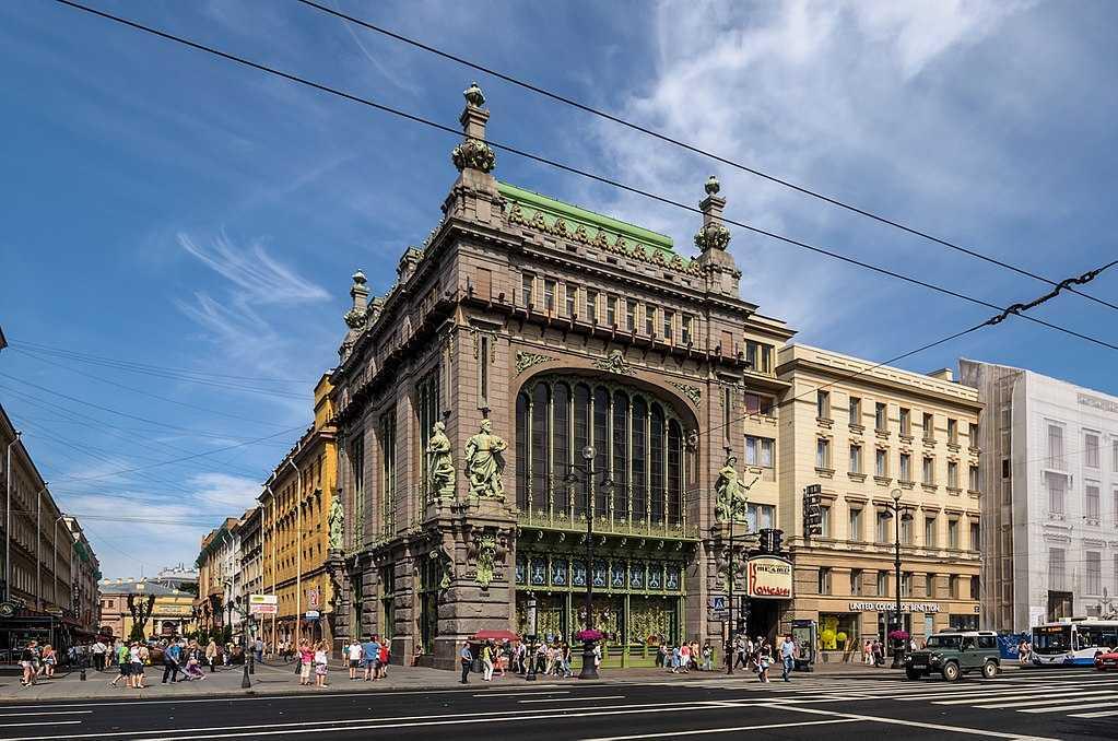 Дом купцов Елисеевых, Санкт-Петербург