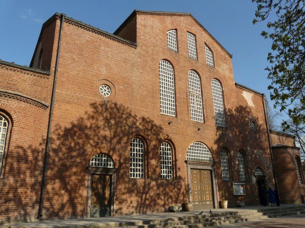 Собор Святой Софии (г. София), Болгария