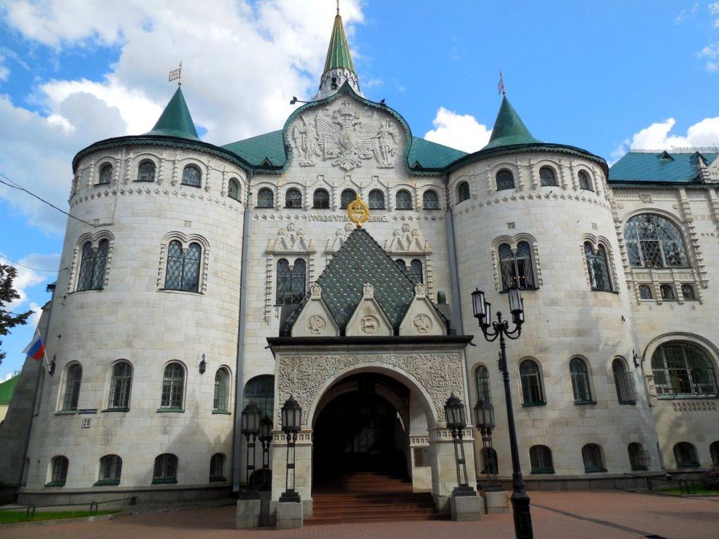 Здание Государственного банка, Нижний Новгород