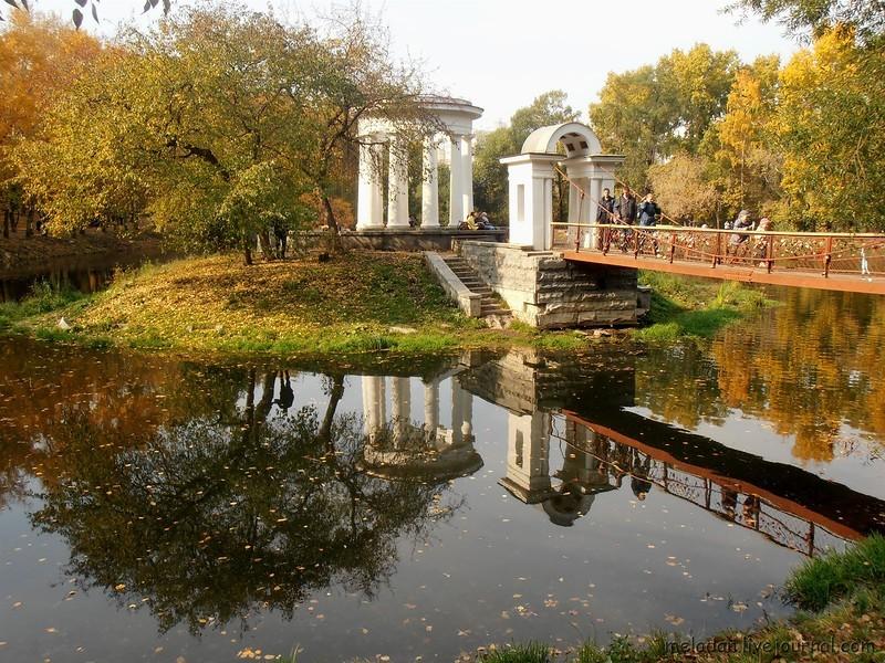 Харитоновский парк, Екатеринбург