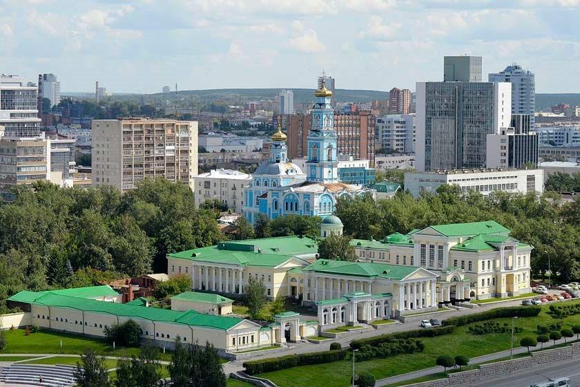 Усадьба Расторгуевых — Харитоновых, Екатеринбург