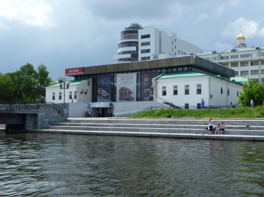 Екатеринбургский музей изобразительных искусств, Екатеринбург