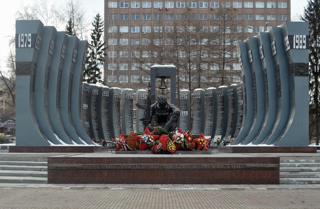 Черный тюльпан, Екатеринбург