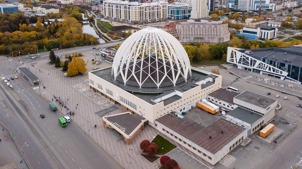 Екатеринбургский цирк, Екатеринбург