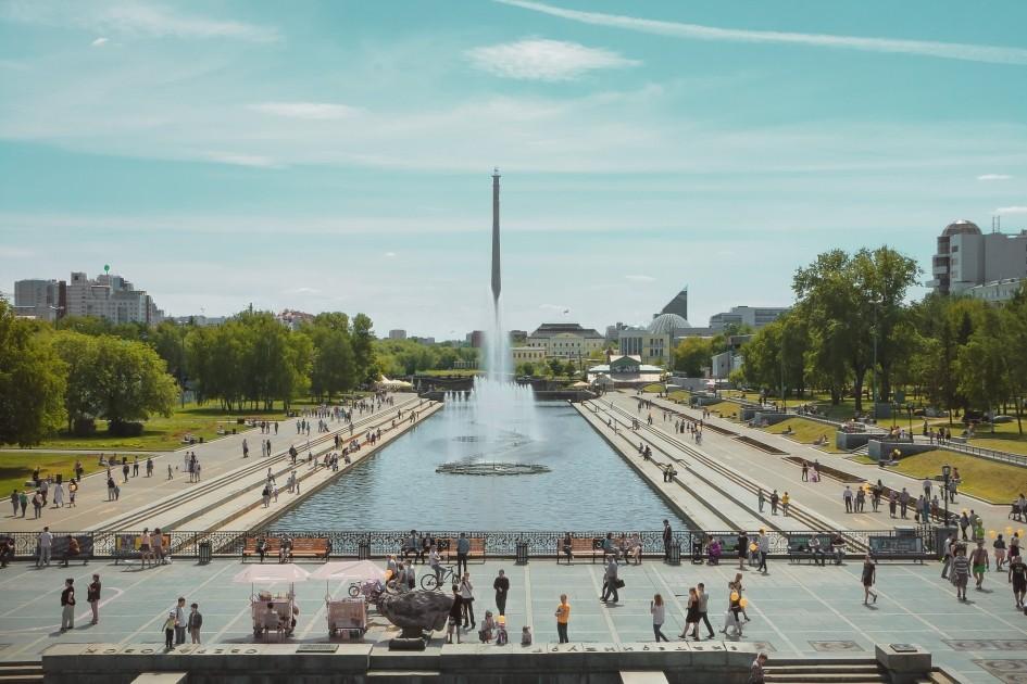 Историческая площадь «Плотинка», Екатеринбург
