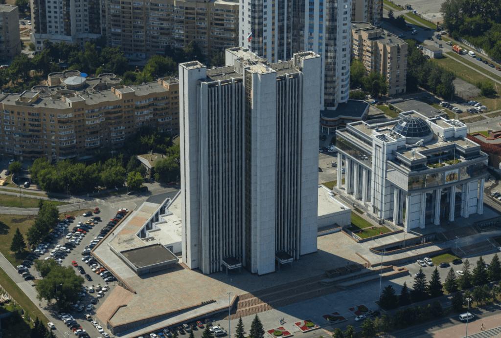 Дом правительства Свердловской области, Екатеринбург