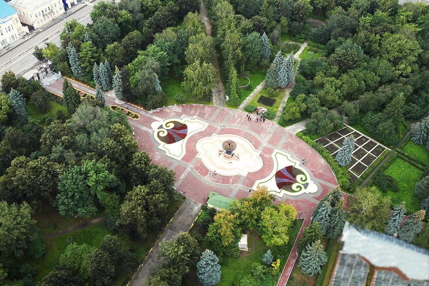 Екатеринбургский дендропарк, Екатеринбург
