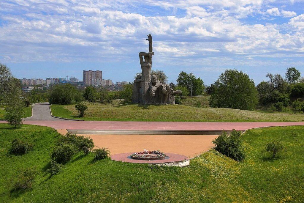 «Змиевская балка», Ростов-на-Дону