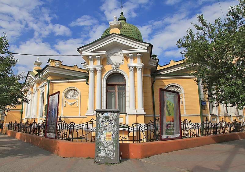 Художественный музей имени В. И. Сурикова, Красноярск