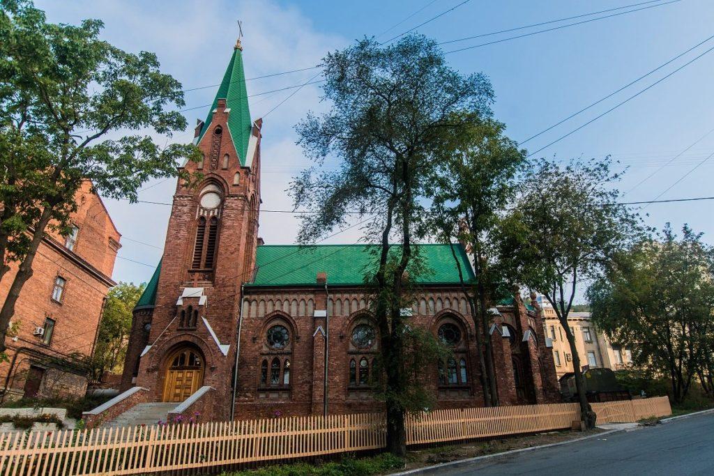 Лютеранская церковь Святого Павла, Владивосток