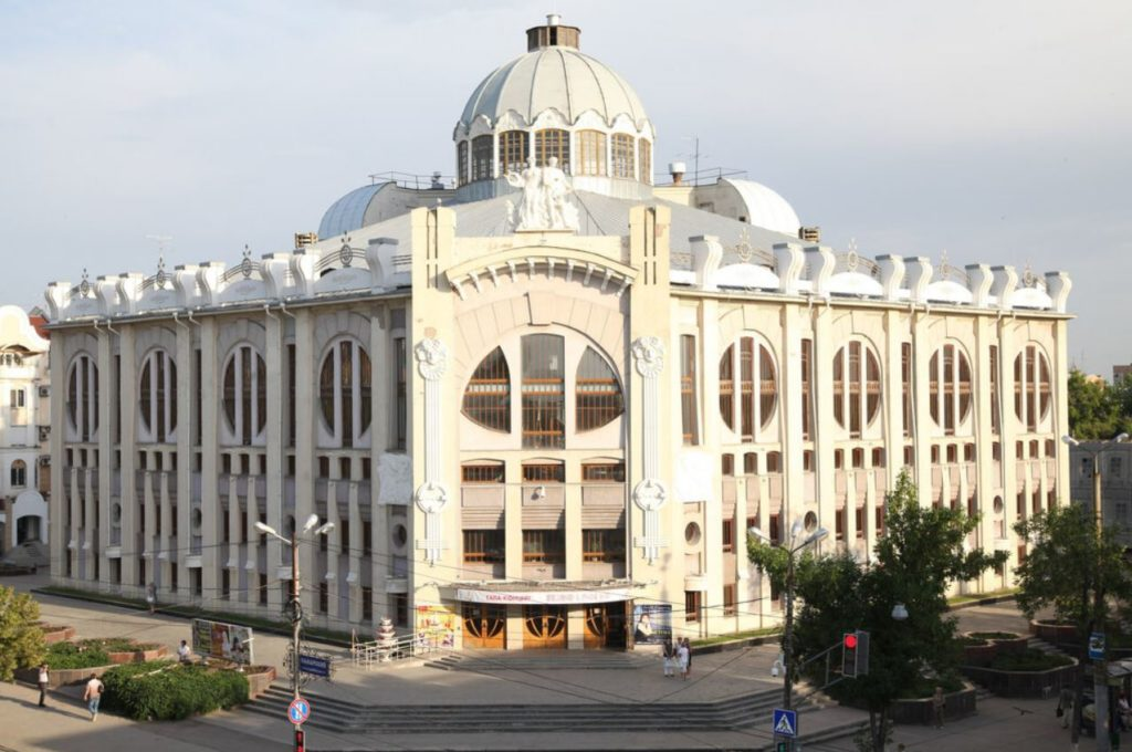 Самарская государственная филармония, Самара