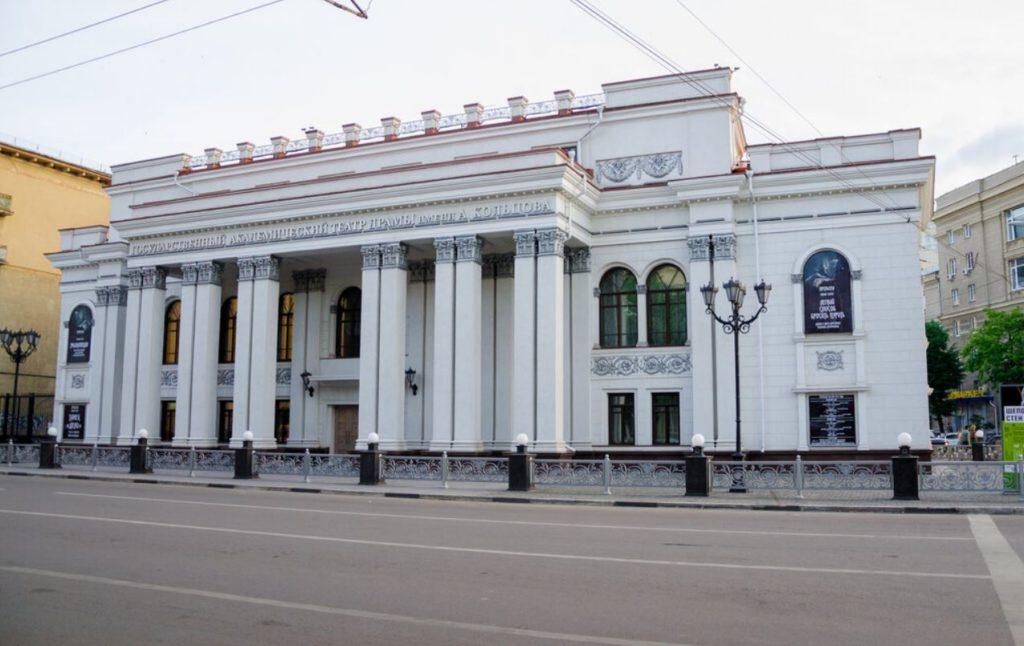 Воронежский академический театр драмы им. А. Кольцова, Воронеж