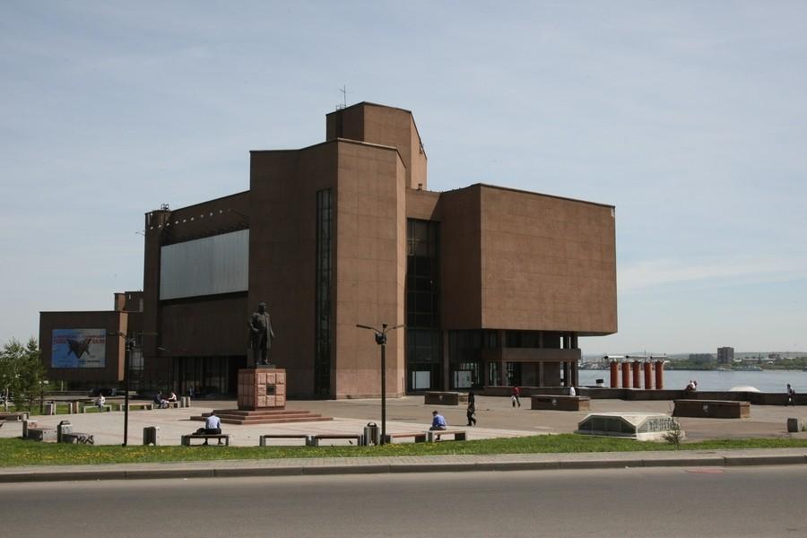 Музейный центр «Площадь Мира», Красноярск
