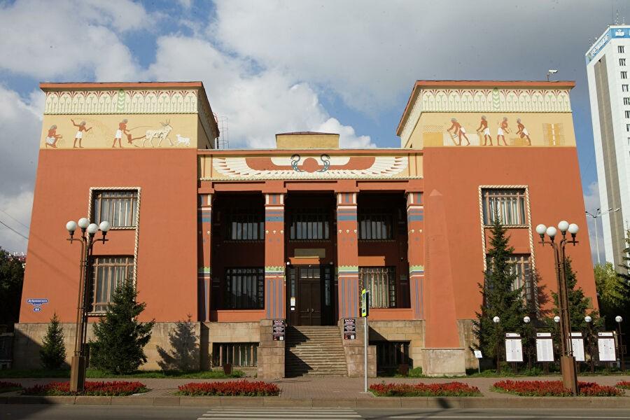 Красноярский краеведческий музей, Красноярск