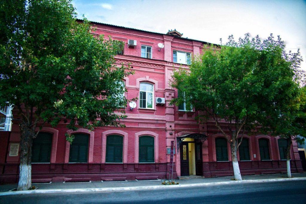 Дом-музей Велимира Хлебникова, Астрахань