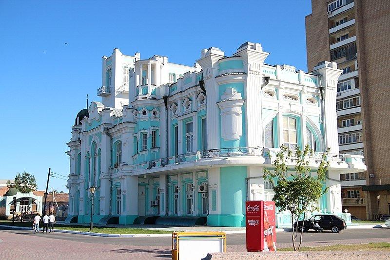 Дворец бракосочетания, Астрахань
