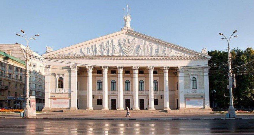 Воронежский театр оперы и балета, Воронеж