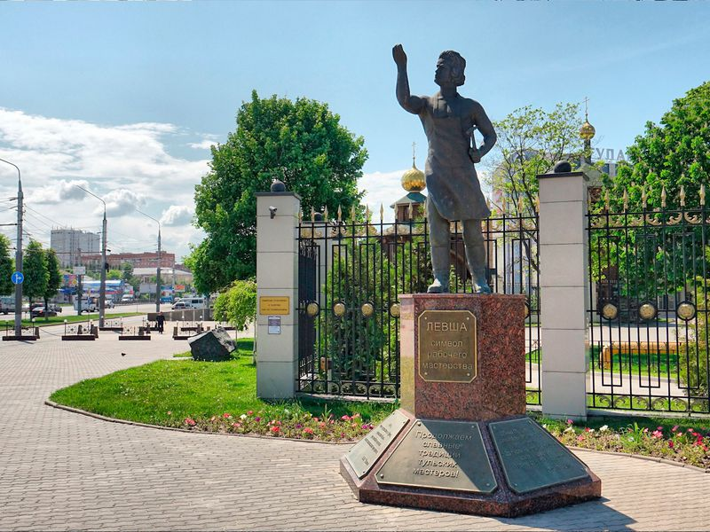 Памятник Левше, Тула