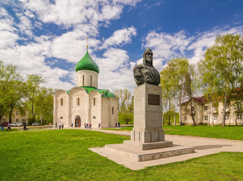 Памятник Александру Невскому, Переславль-Залесский