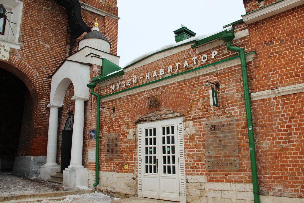 Музей-навигатор «Актуальные древности Коломны», Коломна