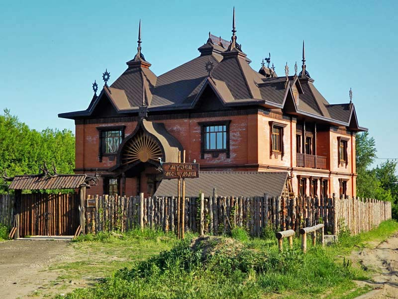 Музей «Лес-Чудодей», Кострома