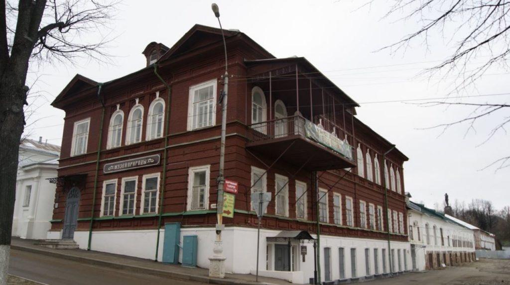 Музей природы Костромской области, Кострома