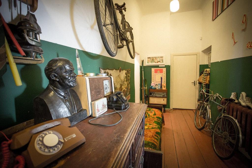 Музей-резиденция «Арткоммуналка», Коломна