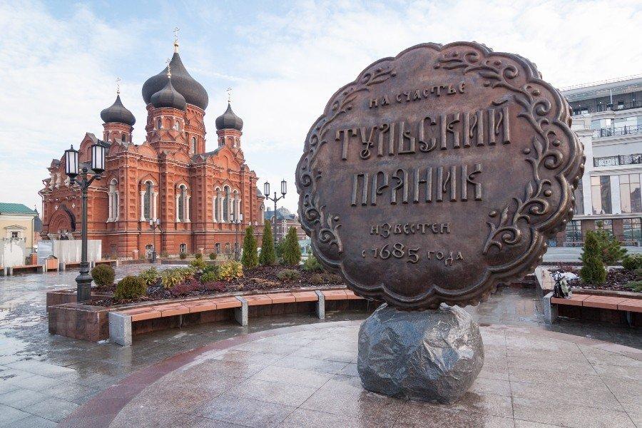 Памятник тульскому прянику, Тула