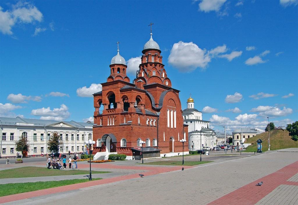 Троицкая церковь и Музей хрусталя, Владимир