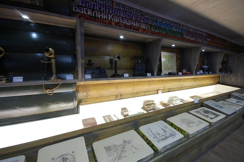 Политехнический музей Вятское