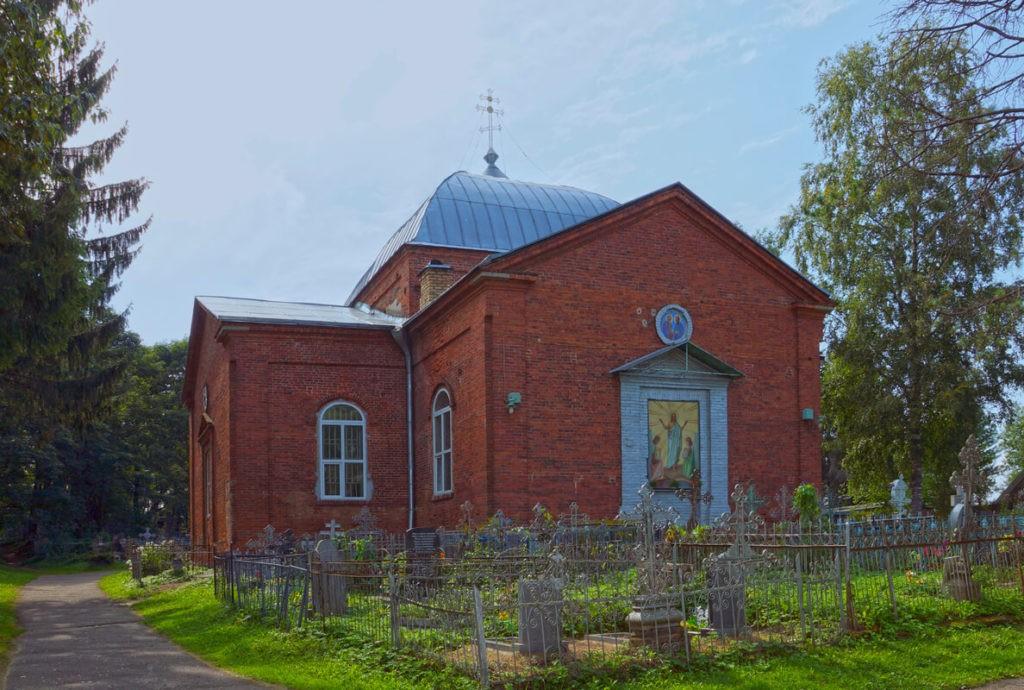 Церковь Петра и Павла, Валдай