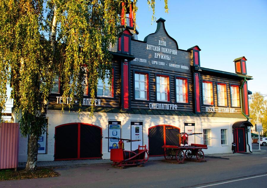 Музей «Детский мир», село Вятское
