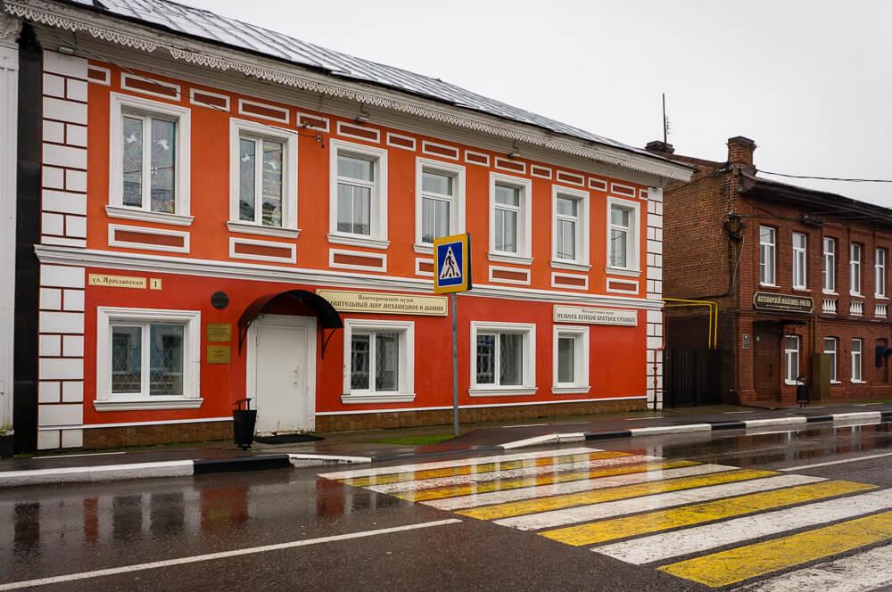 Музей «Номера купцов братьев Урловых», село Вятское