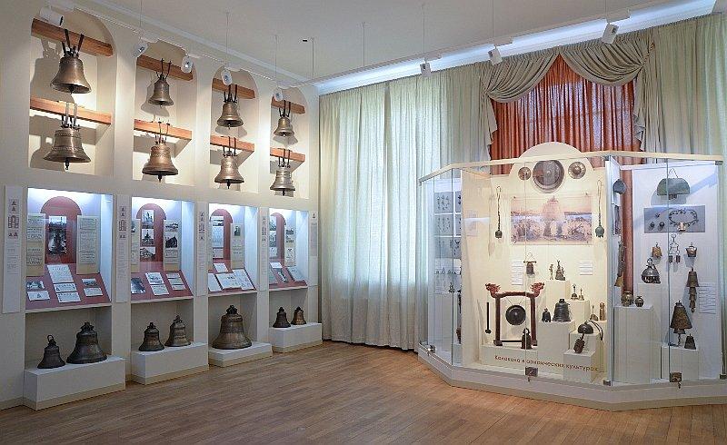 Музейный колокольный центр, Валдай