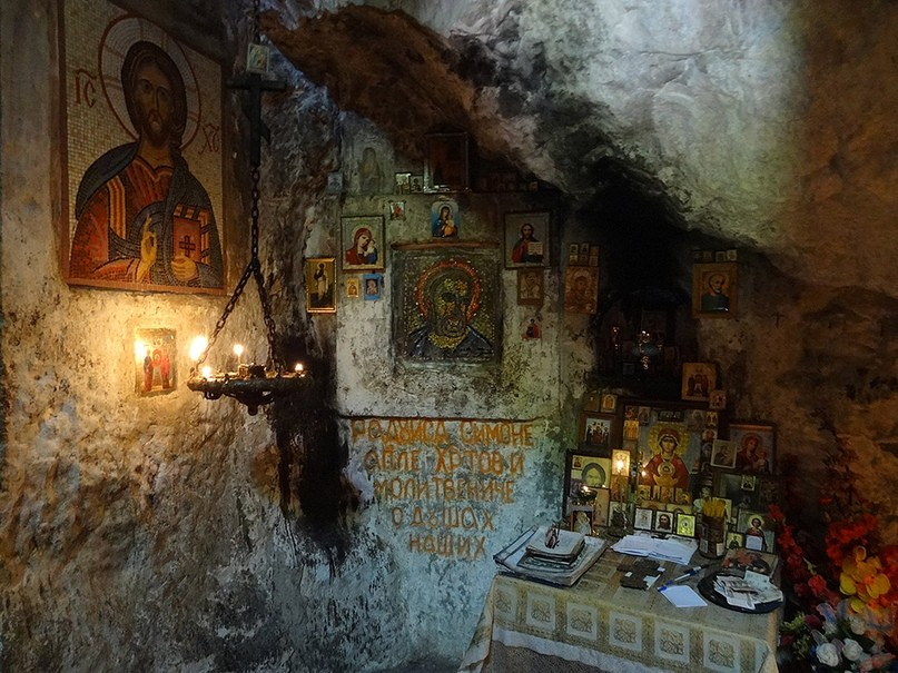 Грот Симона Кананита, Новый Афон