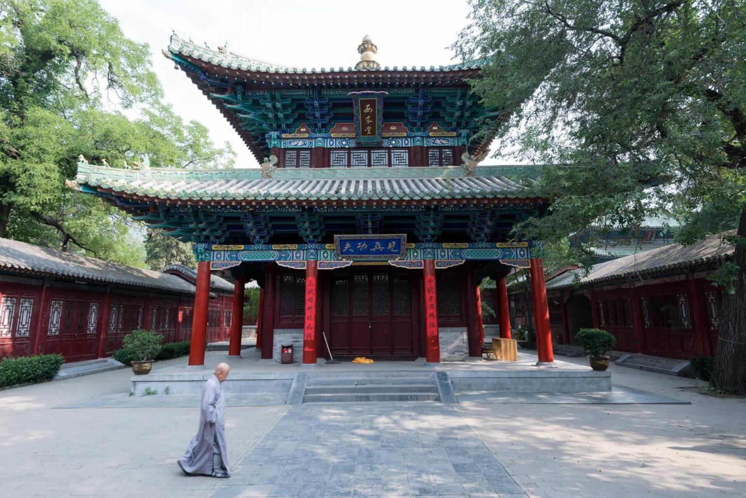 Шаолинь (провинция Хэнань), Китай