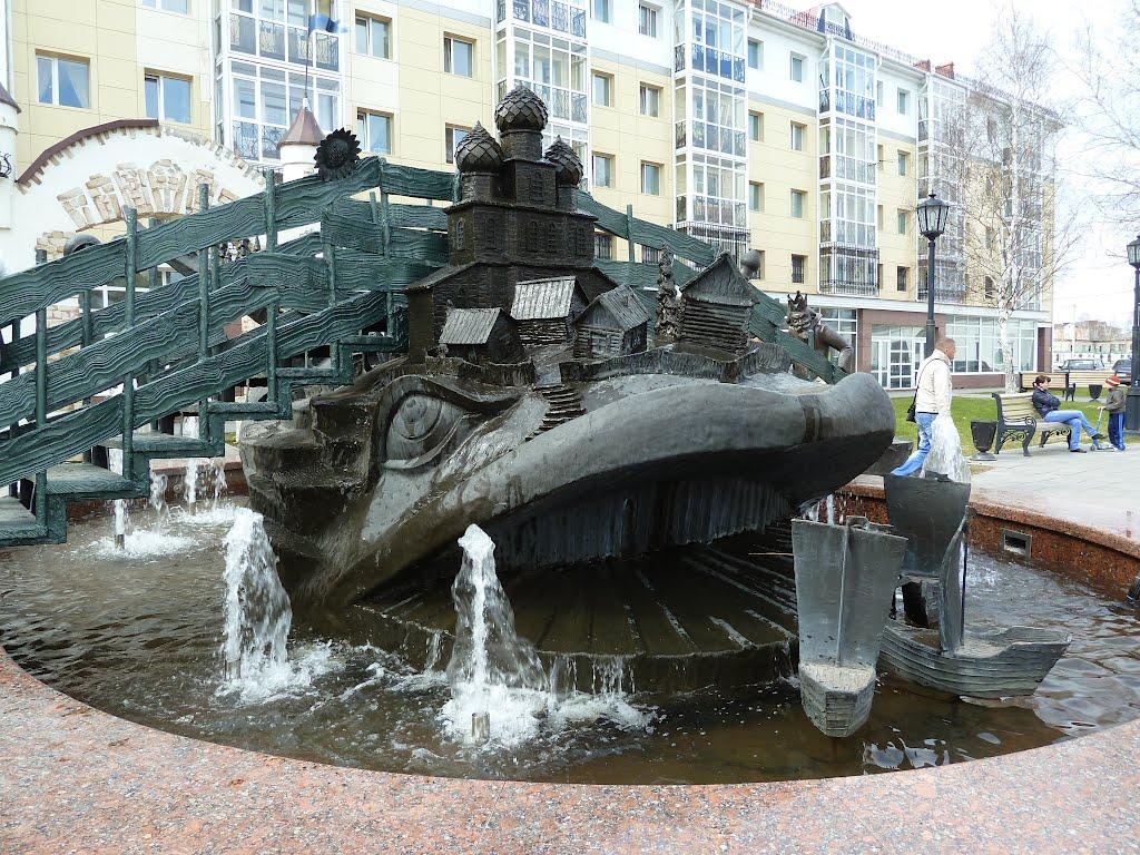 Сквер имени Ершова, Тобольск