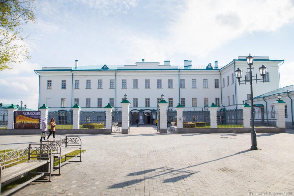 Дворец наместника, Тобольск