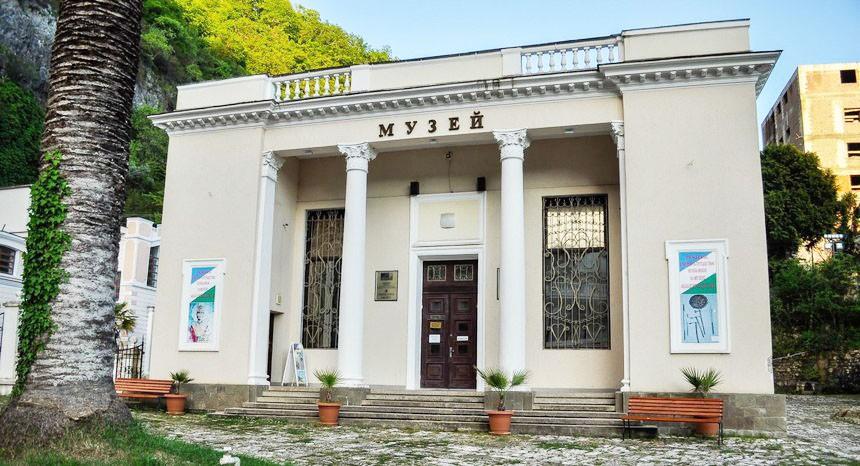 Музей Абхазского царства, Новый Афон