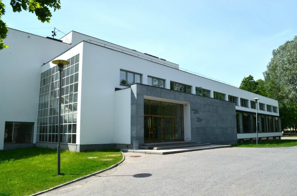 Библиотека Алвара Аалто, Выборг