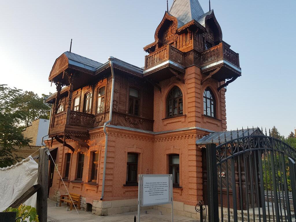 Музей А. И. Солженицына, Кисловодск