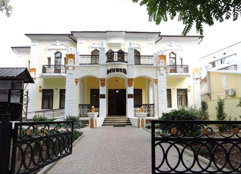 Алуштинский историко-краеведческий музей, Алушта