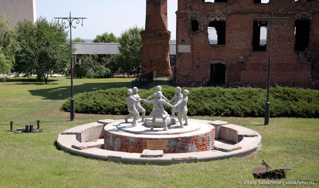 Фонтан «Бармалей», Волгоград
