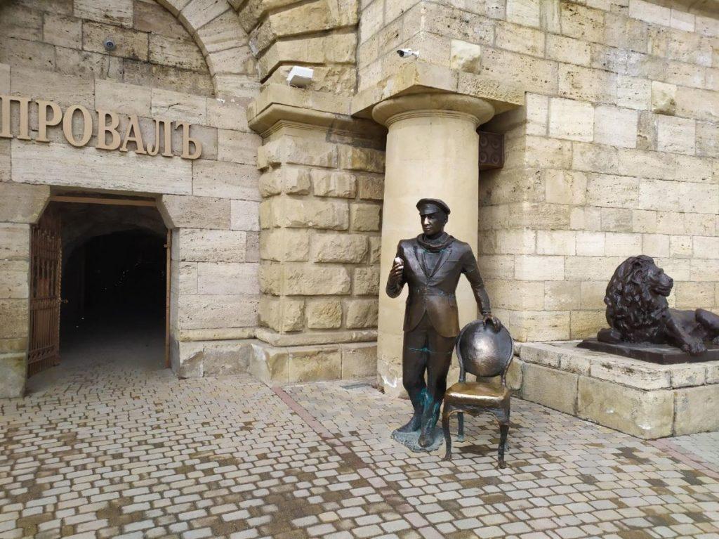 Памятник Остапу Бендеру, Пятигорск