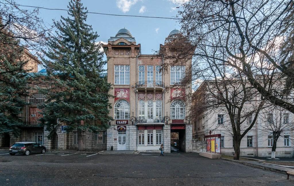 Ставропольский театр оперетты, Пятигорск