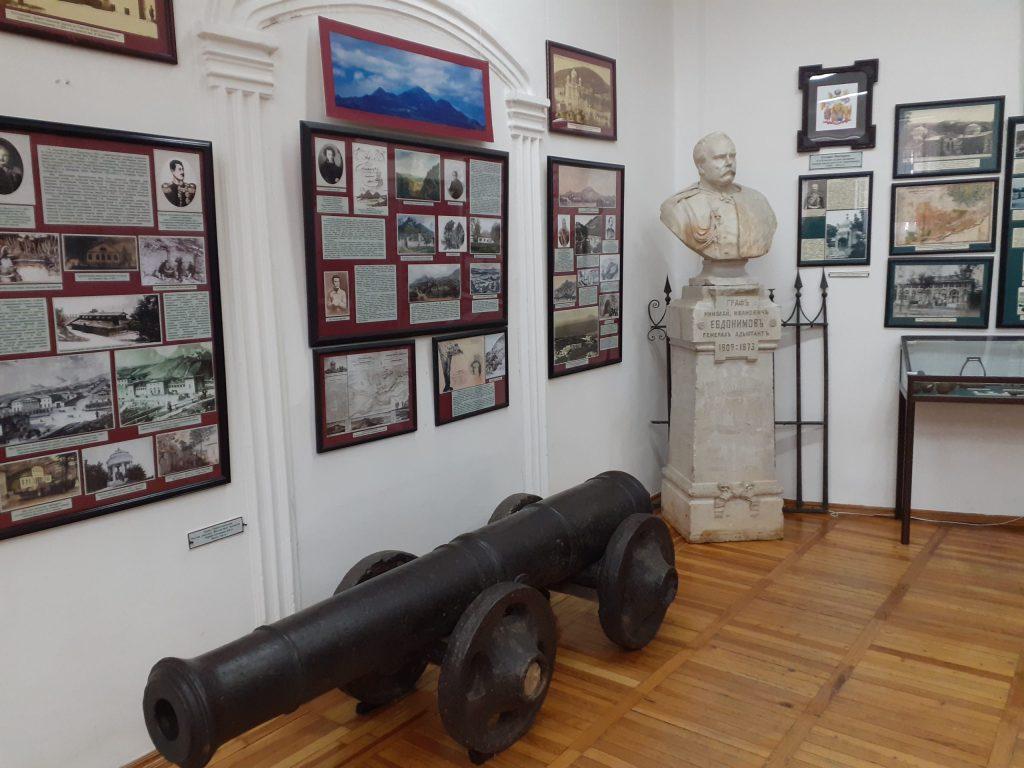 Краеведческий музей, Пятигорск