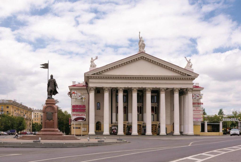 Волгоградский новый экспериментальный театр, Волгоград