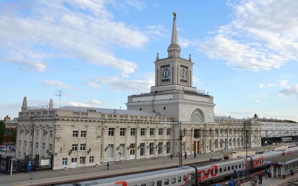 Здание железнодорожного вокзала, Волгоград